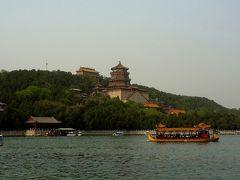 北京~頤和園 & 天壇~