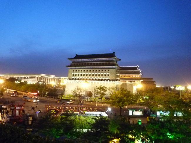 夜の北京の街の写真をピックアップ。<br />時系列になっていないので悪しからず。