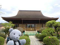 龍福寺の特別公開と大殿大路の端午deさんぽ