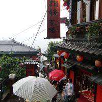 GW台北 肌寒い旅 2012年5月