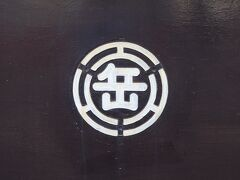 静岡見聞・清水⇒岳南鉄道 【2012年GW】