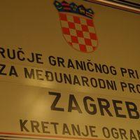 2011 クロアチア;ザグレブZagreb(1)