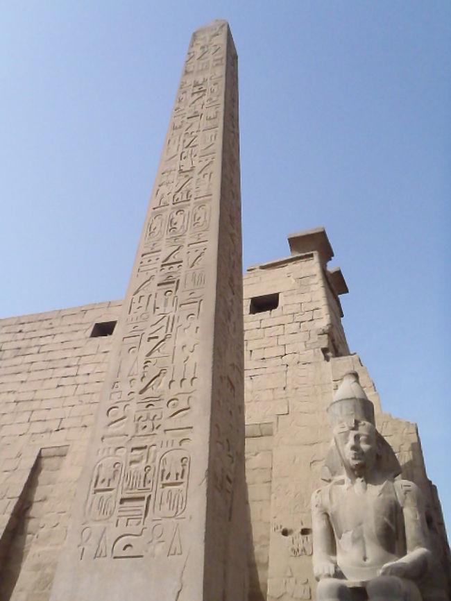エジプト2012GW(2)-ルクソール2、ナイル東岸 ルクソール神殿とカルナック神殿