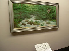 私の温泉宿100選~奥田元宋ゆかりの宿、賀茂川荘(広島県)