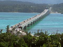 ゴールデンウィークは沖縄で(3日目) 2012年
