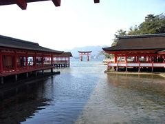 世界遺産 厳島神社旅行