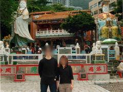 てるみくらぶ9800円の香港ツアー[1]