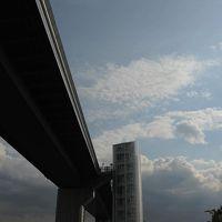 久しぶりの東京ゲートブリッジ
