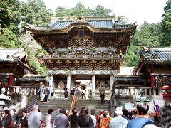 栃木県 世界遺産、日光の社寺と奥日光のいろは坂、華厳の滝など