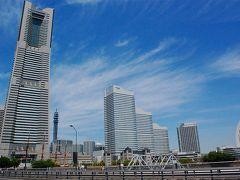 【ちふ散歩】神奈川県のパスポートセンターでパスポートを受け取りました。