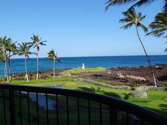 ハワイ島2012 初シュノーケル Aベイとヒルトン・ラグーン