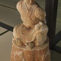 Solitary Journey [1050] 浜田~益田路ドライブ。雪舟さんは涙で描いたネズミ話が有名です。<雪舟庭園のある医光寺>島根県益田市