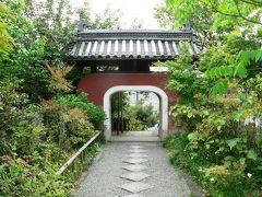 日本の旅 関西を歩く 京都市、石峯寺(せきほうじ)周辺