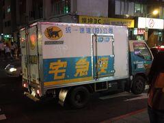 【台湾】台北市内で見かけた各車両