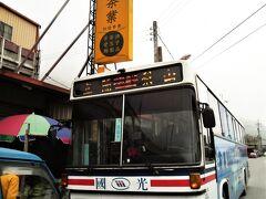 2010年 台湾中部横貫 04 國光客運で梨山へ