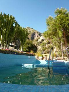 初夏のイスキア島で優雅なバカンス♪ Vol46(第6日目午後) ☆イスキア島サンタンジェロ:「パーク・ホテル・ミラマーレ」の温泉公園「アフロディテ・アポロン」で優雅に温泉を楽しむ♪