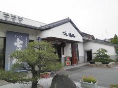120519 灘・日本酒試飲行脚行(2) 浜福鶴吟醸工房 他