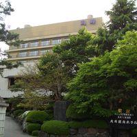 芦ノ牧温泉「丸峰観光ホテル 離れ山翠」と大内宿に行ってきました