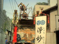 祇園祭-町角の山鉾