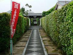 日本の旅 関西を歩く 京都市、宝塔寺塔頭(ほうとうじたっちゅう)周辺