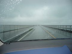 梅雨の中の沖縄へ