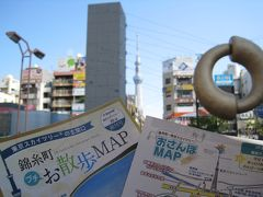 世界一の東京スカイツリーまで朝さんぽ