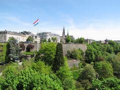ルクセンブルクの旅・・ノートルダム大聖堂とアドルフ橋を訪ねて