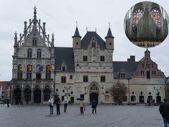 16世紀ネーデルラントの首都として栄えたメッヘレン