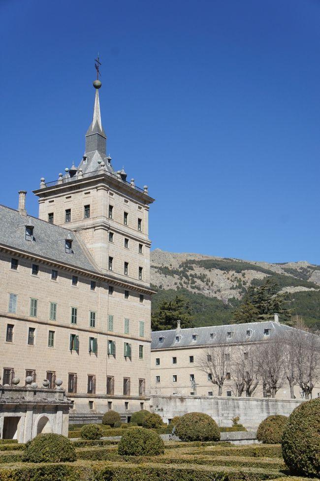 スペイン / エル・エスコリアル 世界遺産の王家の修道院を訪ねて