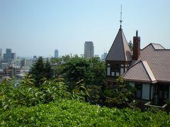 神戸で少し観光