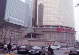 上海の陸家嘴・震旦博物館・2012年・改装中