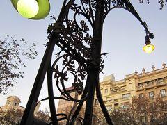 バルセロナの建築 - Passeig de Gracia