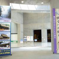東日本大震災復興祈念特別展 「神々への祈り」 東北歴史博物館 多賀城市 宮城県
