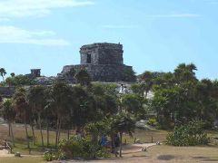 メキシコ・古代文明&中世文明トゥルム遺跡 (マヤ終焉の遺跡)