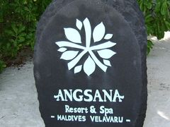 モルディブ旅行記2011 アンサナ ヴェラーヴァル(インオーシャンヴィラ) Part8 (最終日)