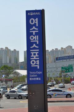 2012年5月韓国鉄道旅行7(KTX708号乗車)