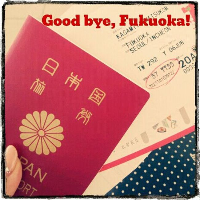 初めての韓国・ソウル!!!<br />福岡から近いのに今まで行ったことなかったんです!<br />でも韓国コスメにハマりだしてから、行ってみたいと思いだし(だって安いから♪)<br />友達が韓国に嫁いで住んでいるので、遊びに行きたいとも思い、<br />せっかくだからちょっと長めに5日間!!<br />もう動きやすいように、一人で行っちゃいました♪<br />マイペースなB型なもので(笑)<br /><br />すべて個人手配☆<br />【4泊5日】<br />航空会社:ティーウェイ航空(\12,250/LCC)<br /> GOING→TW292(12:25発) RETURN→TW293(14:50発)<br />宿泊:ツアーイン春海(1日目)<br />   ナナレジデンス(2,3日目)<br />   ホテル サンビ(4日目)<br /><br />充実した5日間でした~(≧▽≦)ノ♪<br />ウォン安最高♪<br />書いてある値段は大体1000w=70円で計算してます☆<br /><br />韓国人or地元人と行動が多かったので、言葉の面ですごく助けられました~☆<br />(前回のイタリア同様、またもやおんぶに抱っこ(笑))<br />少しずつupしていきます☆<br /><br />一日目はソウル駅の次の駅、淑大入口駅近くに泊まります♪<br />写真、めっちゃ多いです!<br />ARE YOU READY???(笑)<br /><br />2日目はコチラ♪<br />http://4travel.jp/overseas/area/asia/korea/seoul/travelogue/10678540/<br />3日目はコチラ♪<br />http://4travel.jp/overseas/area/asia/korea/seoul/travelogue/10679144/<br />4日目はコチラ♪<br />http://4travel.jp/overseas/area/asia/korea/seoul/travelogue/10679546/