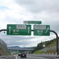 第二東名高速道路を走る