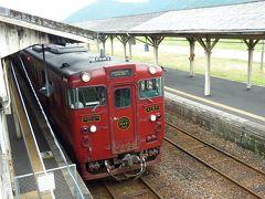 九州最古の駅、嘉例川駅を見学後は肥薩線ローカル列車・しんぺい2号に乗車