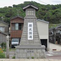 新潟県中越周辺半日ドライブ