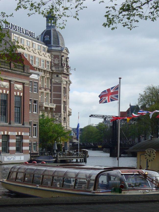 念願かなって春のベネルクス三国をドライブ&グルメな旅(その12)~アムステルダム~