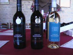 ブライ & ブール_Bray & Bourg フルボディ!巡礼路の経由地に栄えたワイン産地