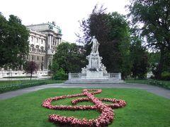 2012年 中欧旅行 初夏のウィーン