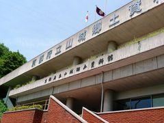 日本の旅 関西を歩く 京都府木津川市の山城郷土資料館周辺