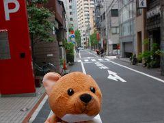 【柴吾朗と旅する】インプレスの株主総会~神奈川野球フェスティバル2012