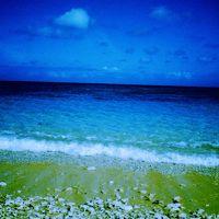 Eternal Blue  ~Yoron Island~