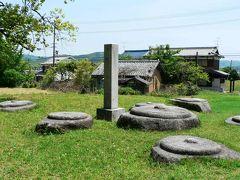 日本の旅 関西を歩く 京都府木津川市の恭仁京(くにきょう)周辺