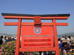 メインは岩国航空祭!おかげで、宮島行くことできましたっ。【宮島続き&広島市内&岩国基地祭】