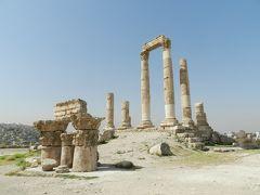 中東のイメージが変わる?ヨルダン縦断の旅1(アンマン到着・散策編)