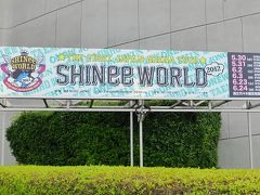 "『SHINee THE FIRST JAPAN ARENA TOUR""SHINee WORLD 2012』"